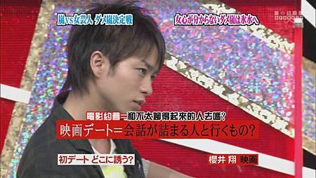 [057]20090709 ひみつの嵐ちゃん(人氣嵐差勁嵐& 人體模特)_20142610227.JPG