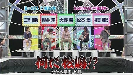 [057]20090709 ひみつの嵐ちゃん(人氣嵐差勁嵐& 人體模特)_20142610288.JPG