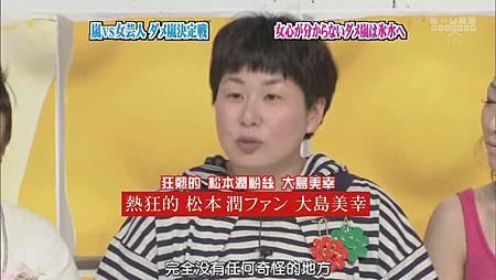 [057]20090709 ひみつの嵐ちゃん(人氣嵐差勁嵐& 人體模特)_201426102114.JPG