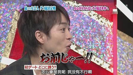 [057]20090709 ひみつの嵐ちゃん(人氣嵐差勁嵐& 人體模特)_201426102140.JPG