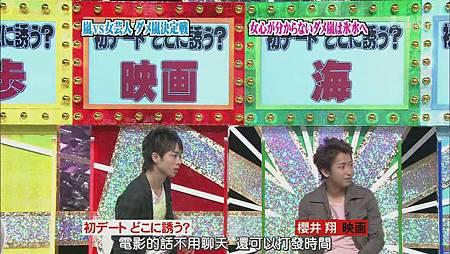 [057]20090709 ひみつの嵐ちゃん(人氣嵐差勁嵐& 人體模特)_201426102145.JPG