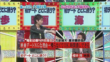 [057]20090709 ひみつの嵐ちゃん(人氣嵐差勁嵐& 人體模特)_201426102152.JPG
