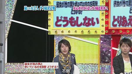 [057]20090709 ひみつの嵐ちゃん(人氣嵐差勁嵐& 人體模特)_201426102612.JPG
