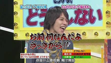 [057]20090709 ひみつの嵐ちゃん(人氣嵐差勁嵐& 人體模特)_201426102644.JPG