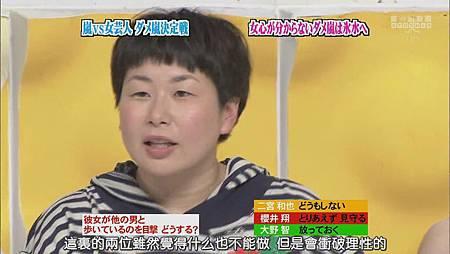 [057]20090709 ひみつの嵐ちゃん(人氣嵐差勁嵐& 人體模特)_201426102649.JPG
