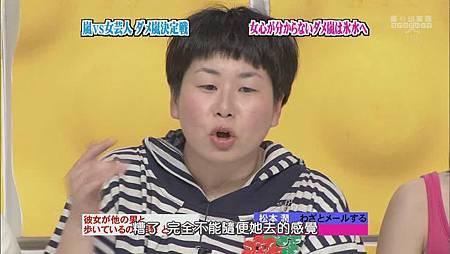 [057]20090709 ひみつの嵐ちゃん(人氣嵐差勁嵐& 人體模特)_201426102658.JPG