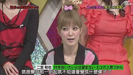 [113]20101216 ひみつの嵐ちゃん(VIP ROOM新企劃超級提線木偶& 人氣嵐!差勁嵐!)_201426104240.JPG