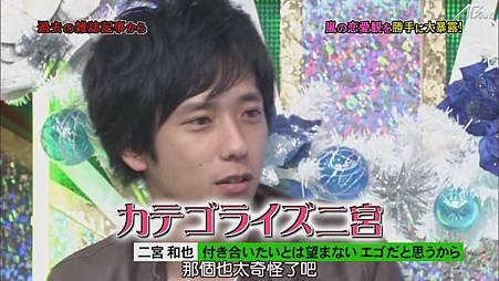 [113]20101216 ひみつの嵐ちゃん(VIP ROOM新企劃超級提線木偶& 人氣嵐!差勁嵐!)_201426104254.JPG