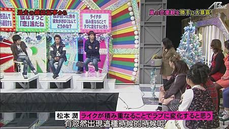 [113]20101216 ひみつの嵐ちゃん(VIP ROOM新企劃超級提線木偶& 人氣嵐!差勁嵐!)_201426104544.JPG