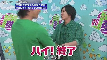 100610 VS嵐_大奧隊_吃NINO豆腐~_20142610958.JPG