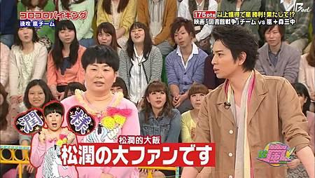 130425 VS嵐 電影圖書館戰爭隊&森三中_20142623335.JPG