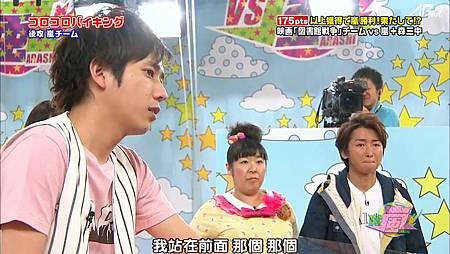 130425 VS嵐 電影圖書館戰爭隊&森三中_20142623345.JPG