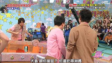 130425 VS嵐 電影圖書館戰爭隊&森三中_20142623414.JPG