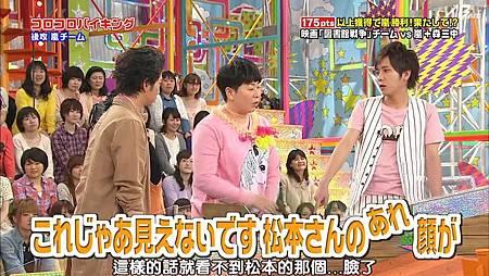 130425 VS嵐 電影圖書館戰爭隊&森三中_20142623423.JPG