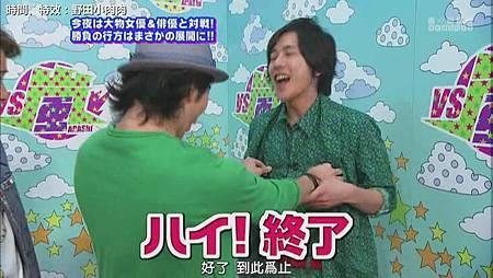100610 VS嵐_大奧隊_吃NINO豆腐~_20142702916.JPG