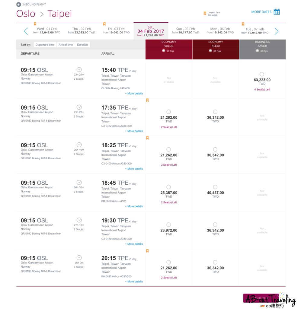 03航班列表en-2_结果.png