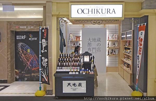 義大購物中心L1樓專櫃