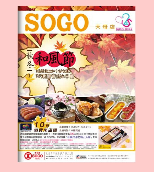 2012-10-22_122303