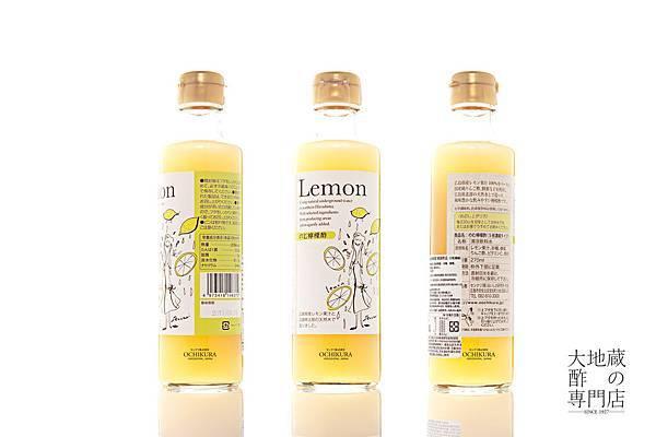 Lemon 270