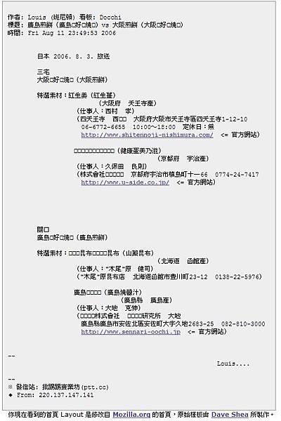 2013-02-19_161303