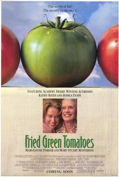 fried green tomatos.jpg