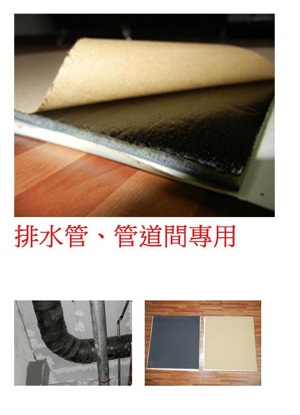 拍賣用-排水管毯1