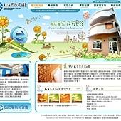 小琉球民宿-航海家e館