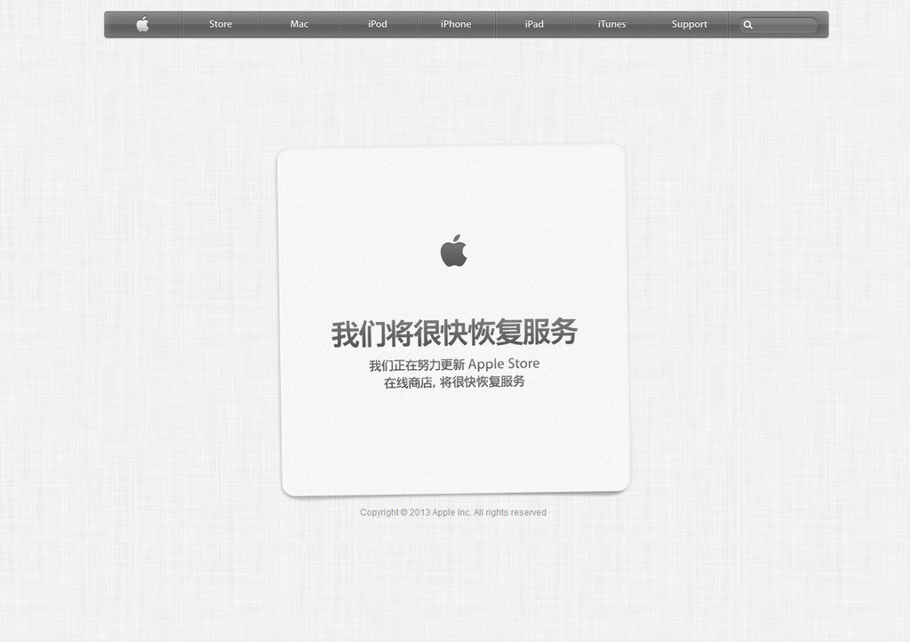 APPLE IPHONE 發表