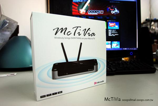 McTiVia彩盒包裝