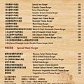 menu1700