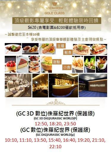 GC插卡.jpg