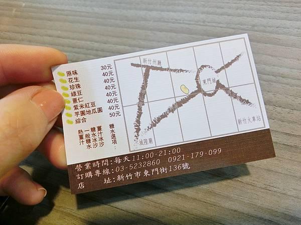CIMG2781_副本.jpg