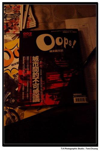 OOPS.jpg