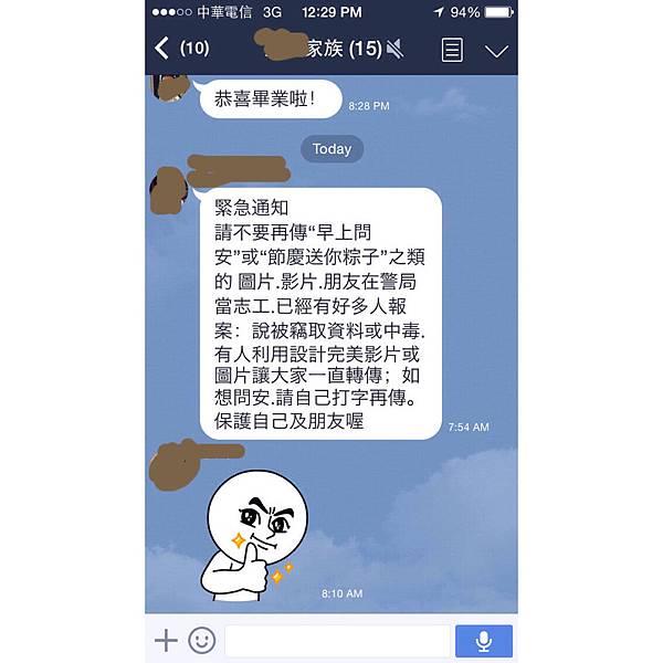 長輩老是Line問安圖、影片 鄉民神招反制「大成功」_02