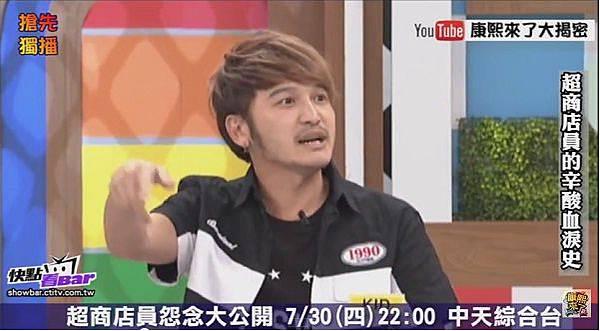 千萬不要吃超商麻辣關東煮 店員自爆爛掉的才會放過去_03