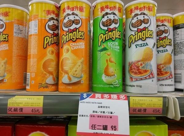 洋芋片「促銷」和「買多賺多」 網:掐指一算發現不單純