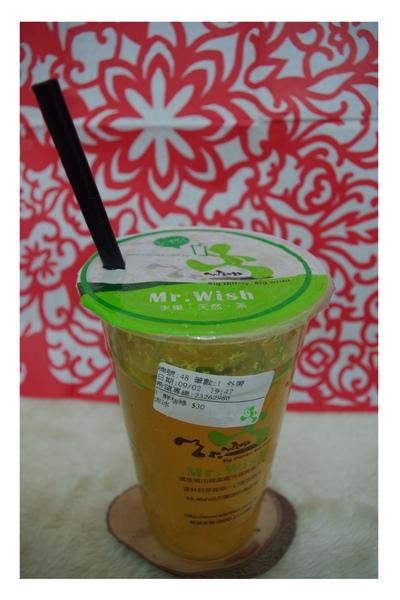 Mr.Wish-鮮桔綠茶