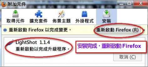 2010-10-26_210630.jpg