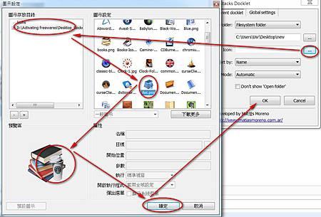 2011-06-13_075755.jpg