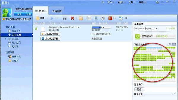 2011-09-29_144105.jpg