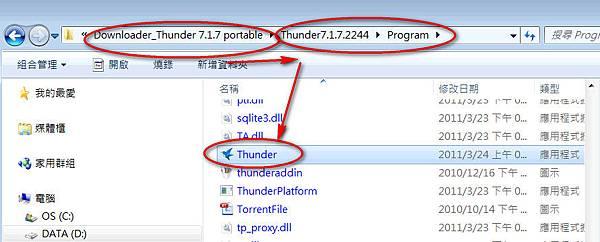 2011-09-29_145030.jpg