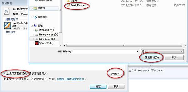 2011-10-04_190222.jpg