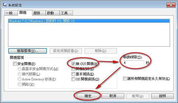 2011-10-19_055109.jpg
