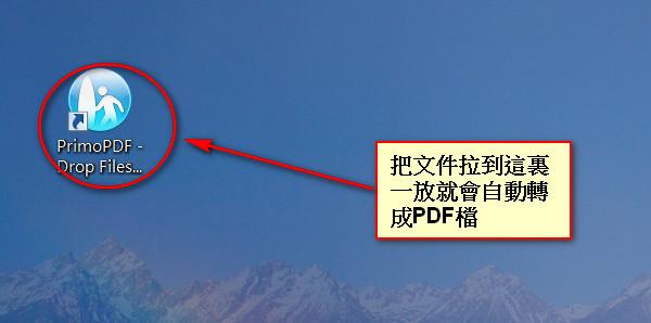 2011-10-31_170151.jpg