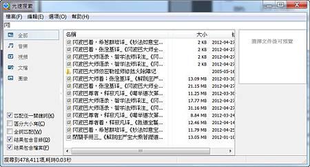 2012-04-27_185544