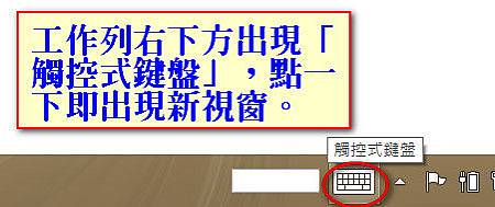 2013-04-19_102926