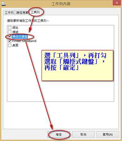 2013-04-19_102710