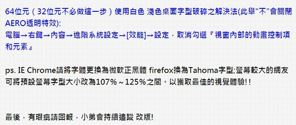 2010-10-05_092413.jpg