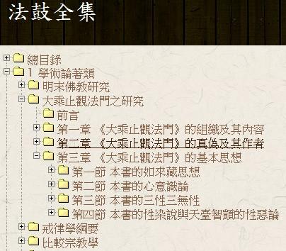 2010-12-16_215446.jpg