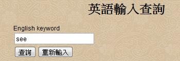 2011-01-28_073735.jpg